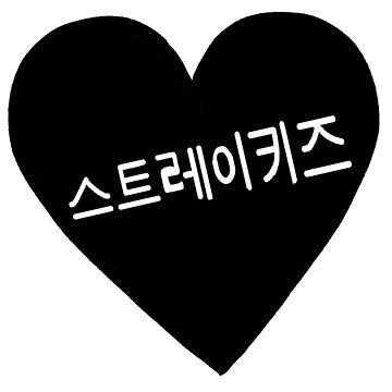 Stray Kids 스트레이 키즈 Korean Heart Patch kpop by KPTCH