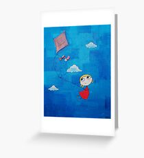 fly away.. Greeting Card