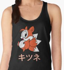 Kitsune Katakana Women's Tank Top