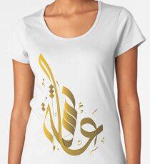 Arabic Name Aaisha in arabic freestyle calligraphy Women's Premium T-Shirt