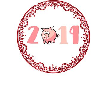 Year Of The Pig 2019 Tshirt Circle Logo Pig Year by Stefanoprince84