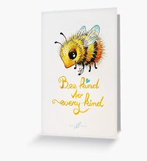 Bee by Maria Tiqwah Greeting Card