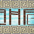 Ancient History Fangirl Mosaic Logo: Light by AncientHistFan