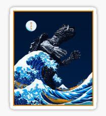 Gamera Sticker