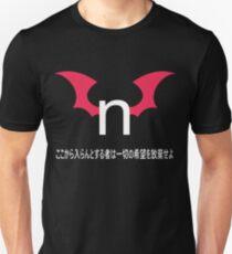 nhentai-abandon all hope Unisex T-Shirt