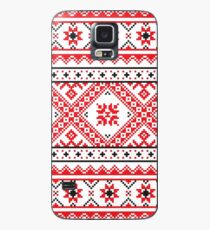 Ukraine Pattern - Ukrainian embroidery: вишивка, vyshyvka #Ukraine #Pattern #Ukrainian #embroidery #вишивка #vyshyvka #UkrainePattern #UkrainianEmbroidery Case/Skin for Samsung Galaxy