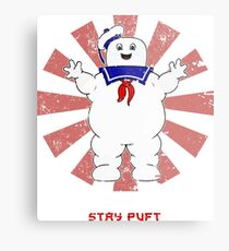 Stay Puft Retro Japanese Ghostbusters Metal Print