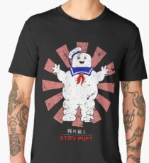 Stay Puft Retro Japanese Ghostbusters Men's Premium T-Shirt