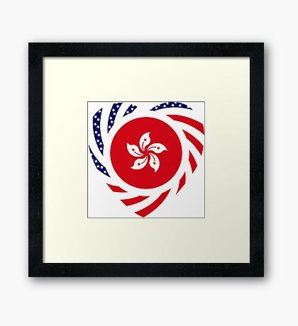 I Heart Hong Kong Patriot Flag Series Framed Print