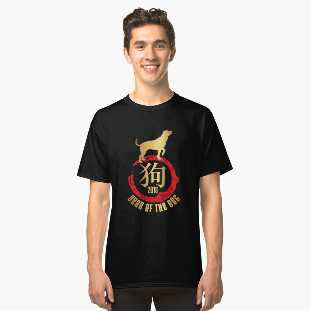 'Year of the Dog Gold' Great Chinese New Year Dog  Classic T-Shirt Front