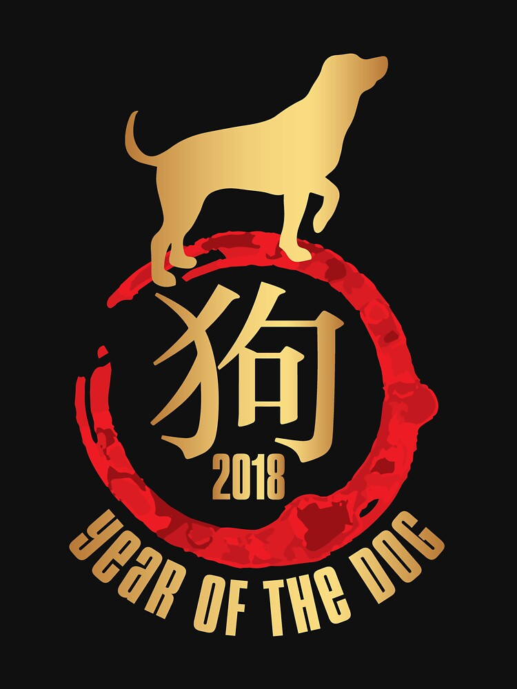 'Year of the Dog Gold' Great Chinese New Year Dog  by leyogi