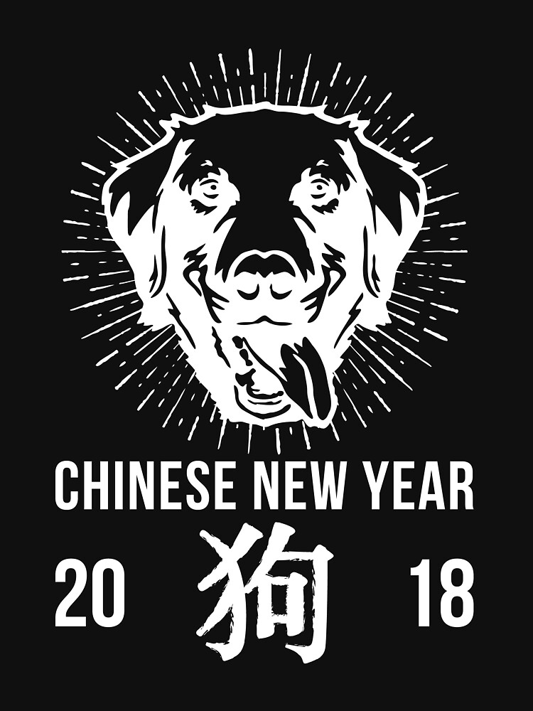 'The Year Of The Dog' Great Chinese New Year Dog  by leyogi
