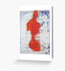 woman in music 1 Greeting Card