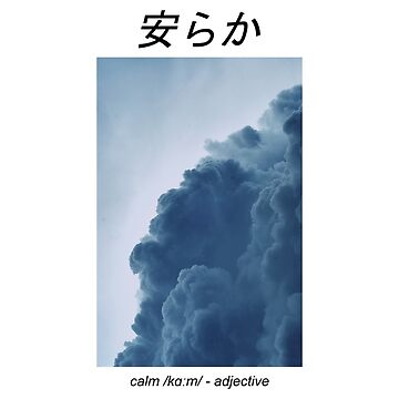 japanese cloud aesthetic // calm by camdoesdesign
