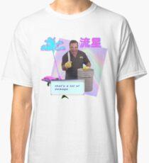 Vaporwave Pewdiepie dank meme Phil Swift Flex Tape Seal Aesthetic Classic T-Shirt