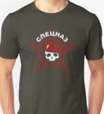 Spetsnaz (Custom Logo) T-Shirt