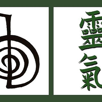 Reiki ideogram and chokurei by LoidaOPR