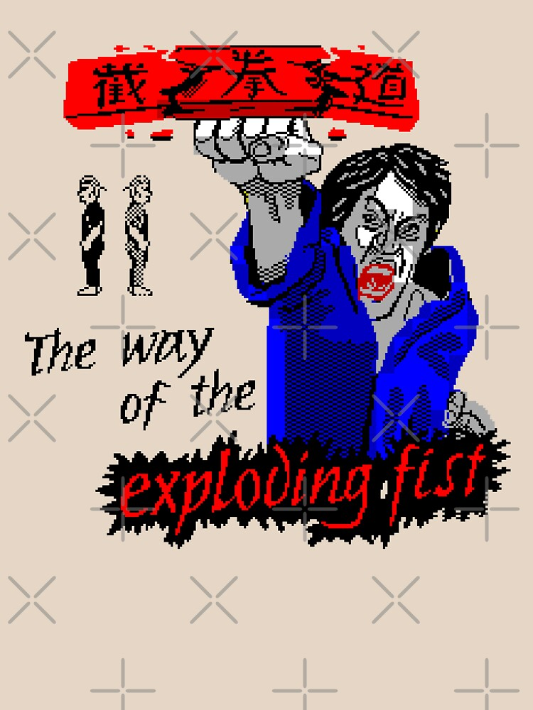 Gaming [ZX Spectrum] - The Way of the Exploding Fist by ccorkin