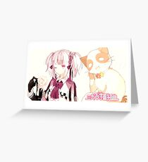 Mikagura School Suite Pause Nr. 10 Grußkarte