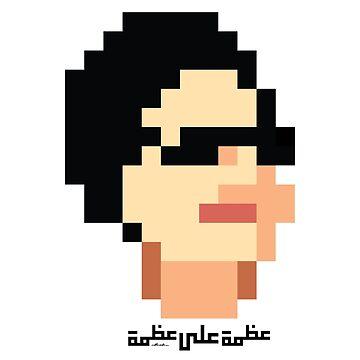 Oum Kalthoum - Pixel Art by mshmosh