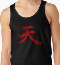 Camiseta de tirantes Akuma Kanji
