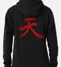 Paixpays Unisex Kids Girl Boy Hoodie Sweatshirt Zip Coat Jacket Jumper Tops Warm