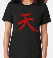 Kanji Fighter T-Shirts | Redbubble