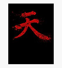 Akuma Kanji Photographic Print