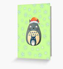 Totoro Weihnachten Grußkarte