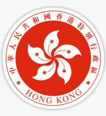 Emblem of Hong Kong Sticker