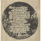 """Tagore Poem by """" RiSH """""""