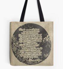 Tagore Poem Tote Bag