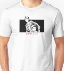 DIE LAUFENDEN TOTEN Unisex T-Shirt