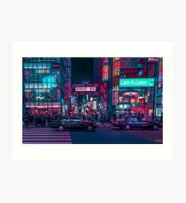 Cyberpunk Tokyo Street Kunstdruck