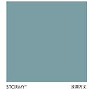 Gray & Blue Stormy Japanese Color Library Design by PerttyShirty