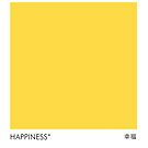 Yellow Happiness Japanese Color Library Design by PerttyShirty