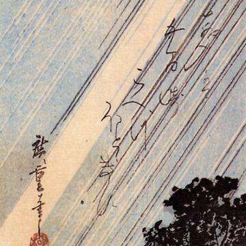 A Cuckoo Flying Through The Rain by Utagawa Hiroshige (Reproduction) by RozAbellera