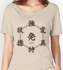Hunter x Hunter Hatsu Diagram Women's Relaxed Fit T-Shirt