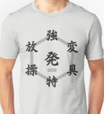 Hunter x Hunter Hatsu Diagram Unisex T-Shirt