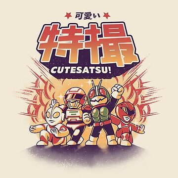 Cutesatsu by ilustrata