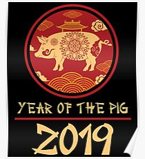 Chinese New Year 2019 Apparel Year Of The Pig Gift Poster