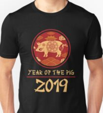 Chinese New Year 2019 Apparel Year Of The Pig Gift Unisex T-Shirt