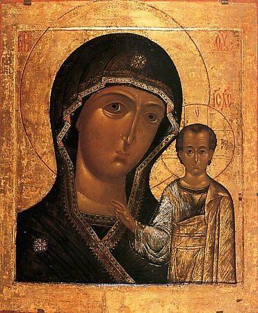 Theotokos - Our Lady of Kazan by PZAndrews