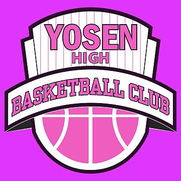Yosen High - Basketball Club Logo by kagegfx
