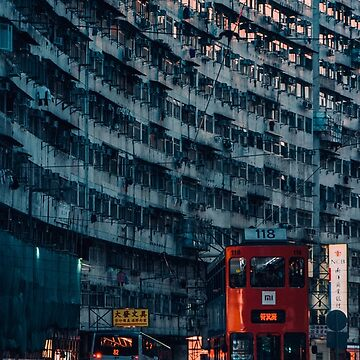 Hong Kong by SayAhh