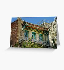 Living High in China Town Greeting Card