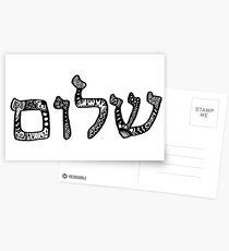 Shalom Hebräisch Zentangle Postkarten