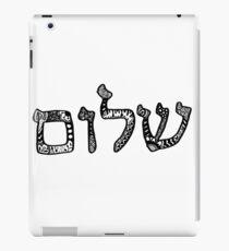 Vinilo o funda para iPad Shalom Hebreo Zentangle