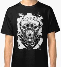 KING OF THE GERUDO Classic T-Shirt