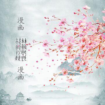 Sakura Tree and Kanji Calligraphy by JMarielle